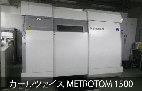 m1500