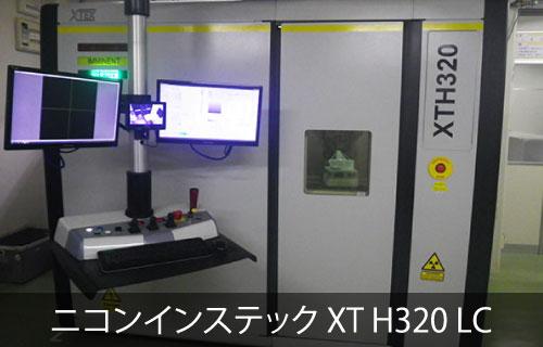 xth320
