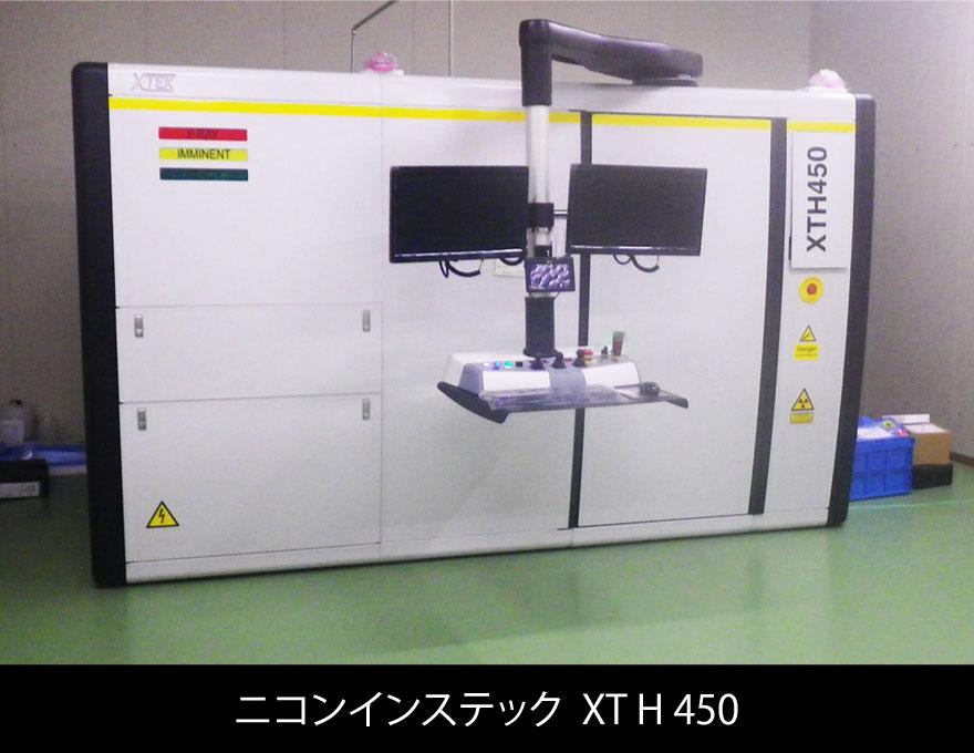 xth450